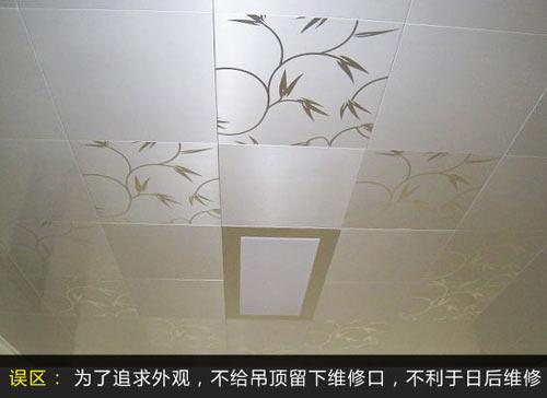天津装修装饰设计