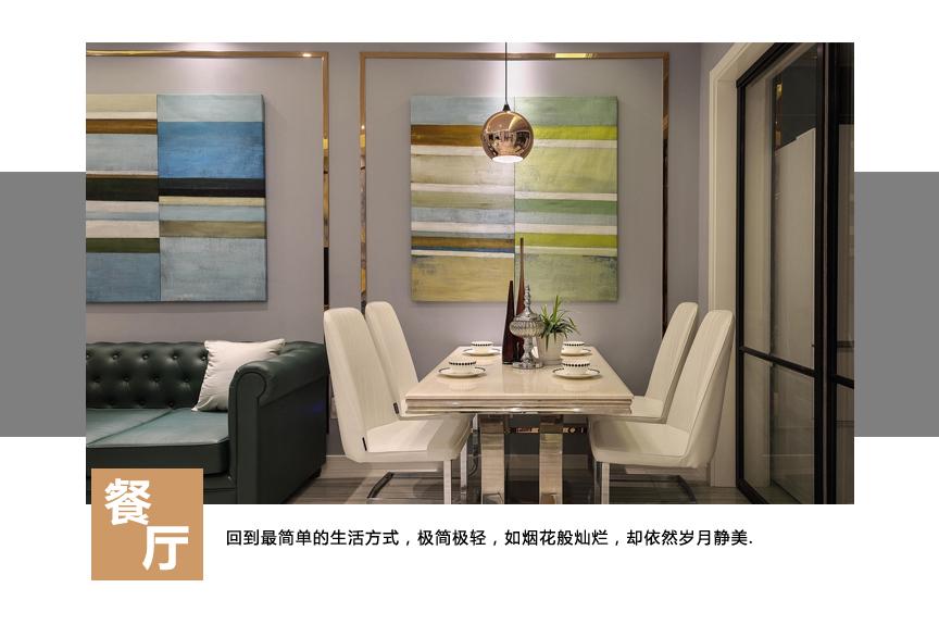 三居室餐厅装修效果图