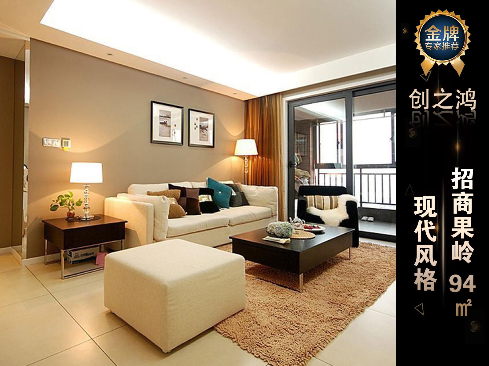 招商果岭94平米两室两厅现代风格装修效果图