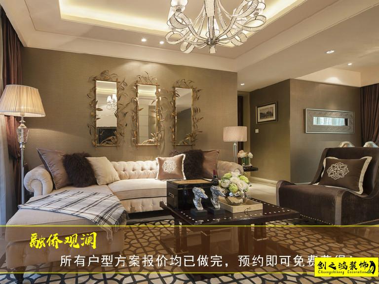 117㎡融侨观澜二室二厅现代简约风格装修效果图