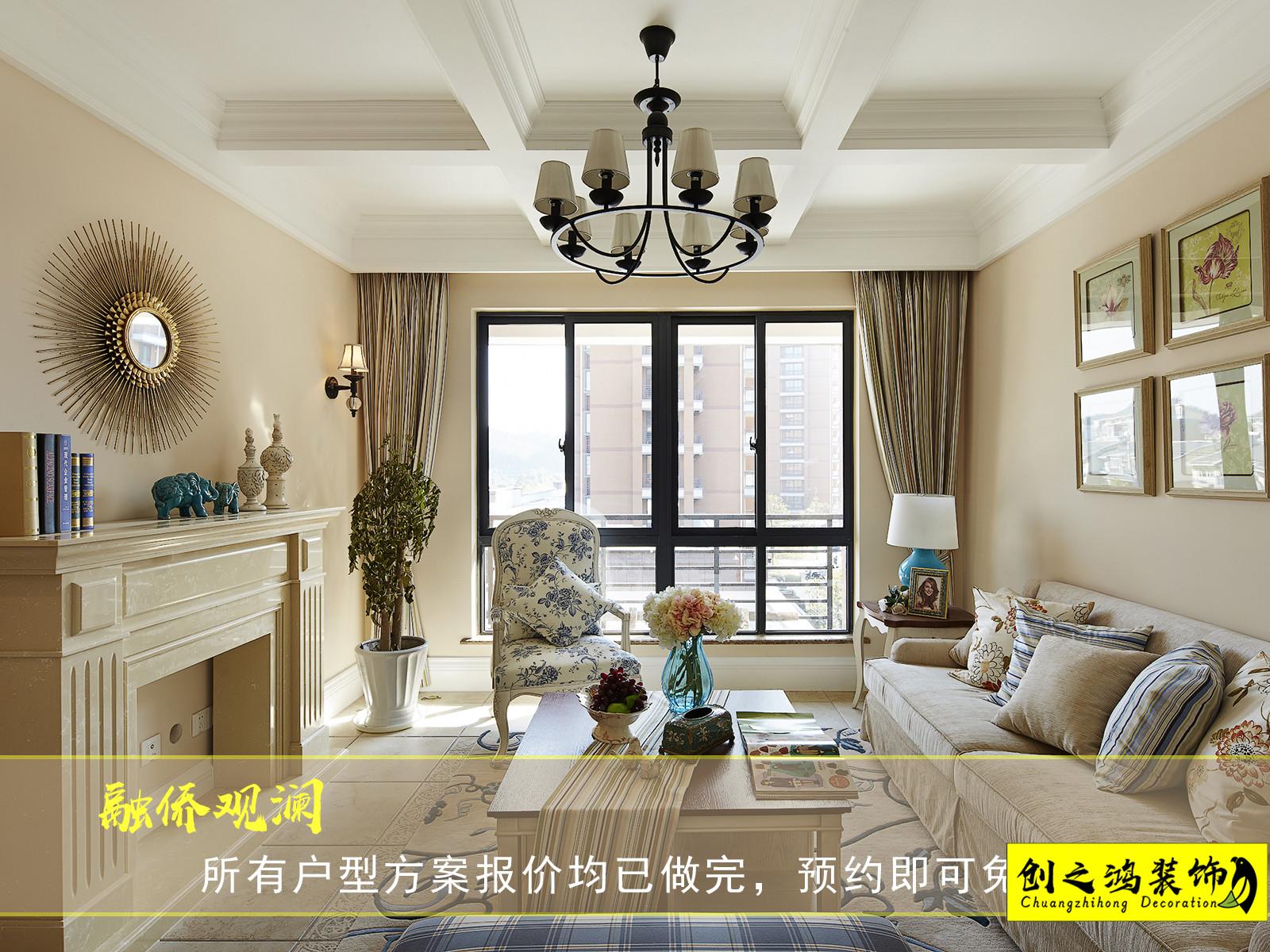 126㎡融侨观澜三室两厅美式风格装修效果图