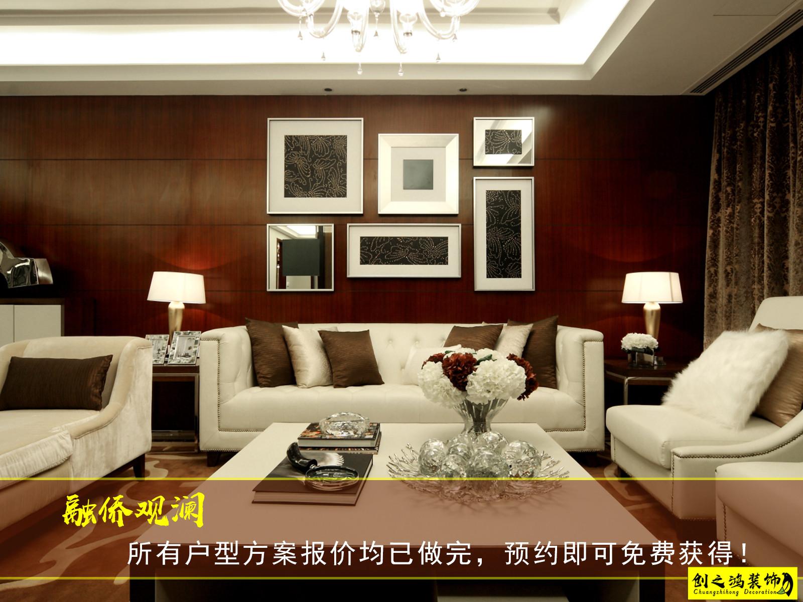 82㎡融侨观澜二室二厅现代简约风格装修效果图