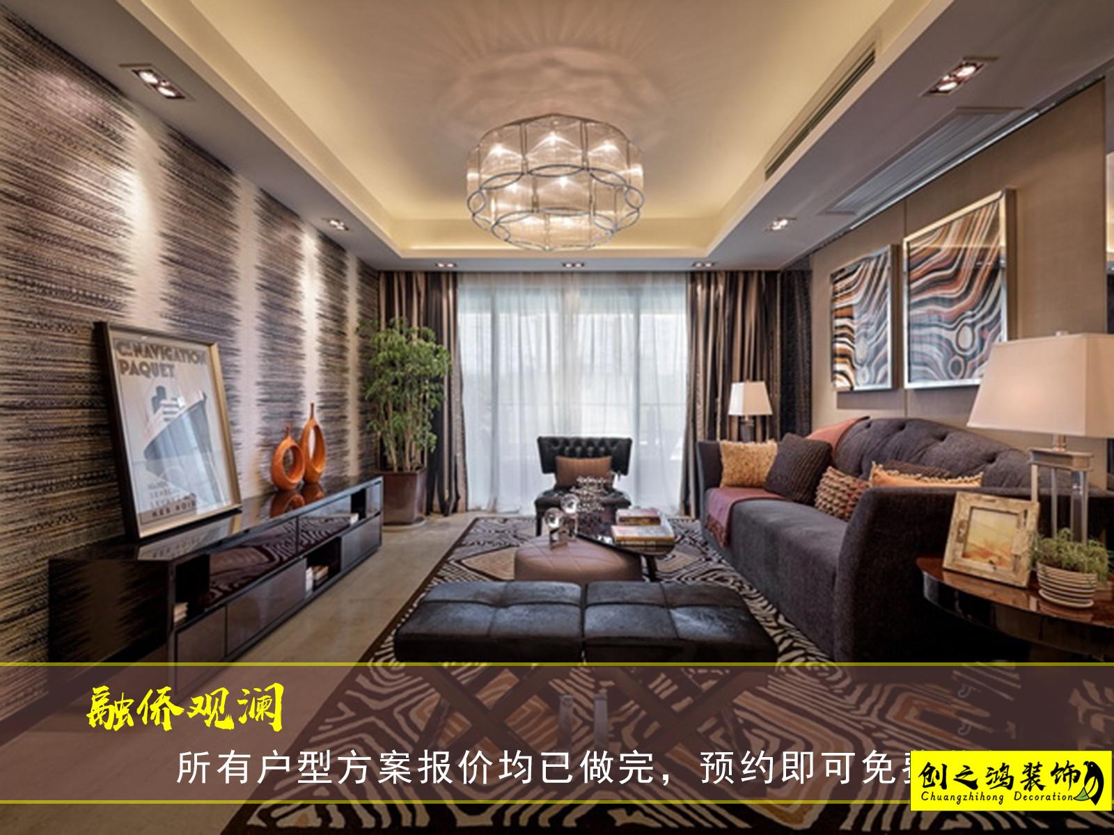 130㎡融侨观澜三室两厅现代简约风格装修效果图