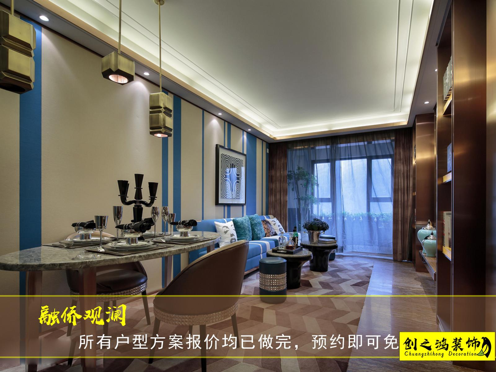130㎡融侨观澜二室二厅现代简约风格装修效果图
