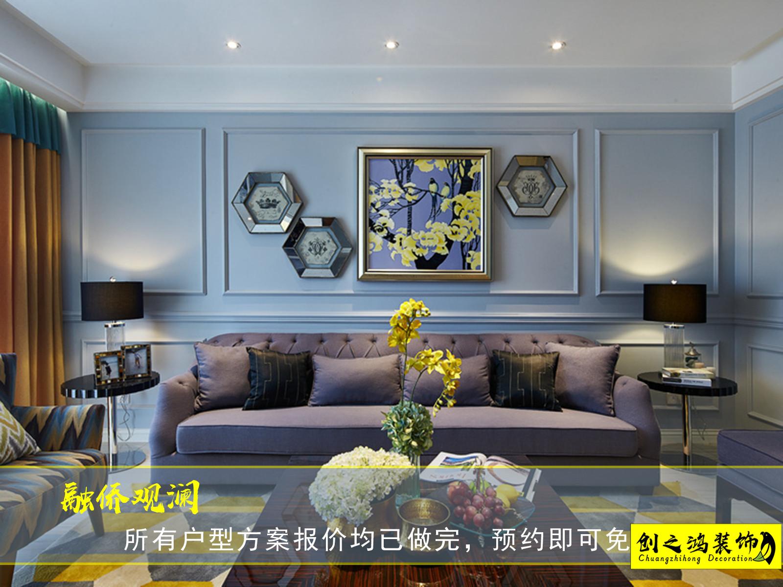 150㎡融侨观澜四室两厅现代简约风格装修效果图