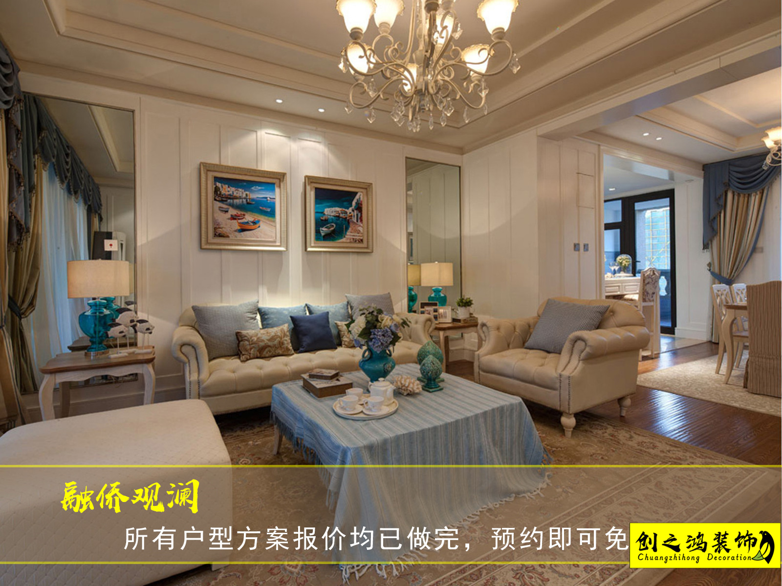 137㎡融侨观澜三室两厅美式风格装修效果图