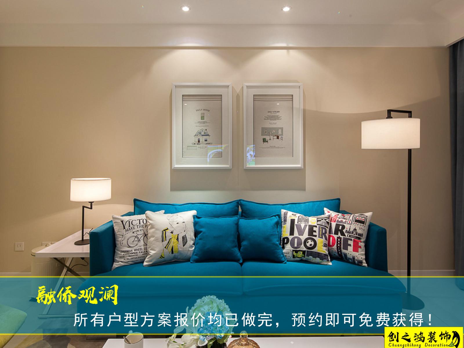 88㎡融侨观澜二室二厅现代简约风格装修效果图