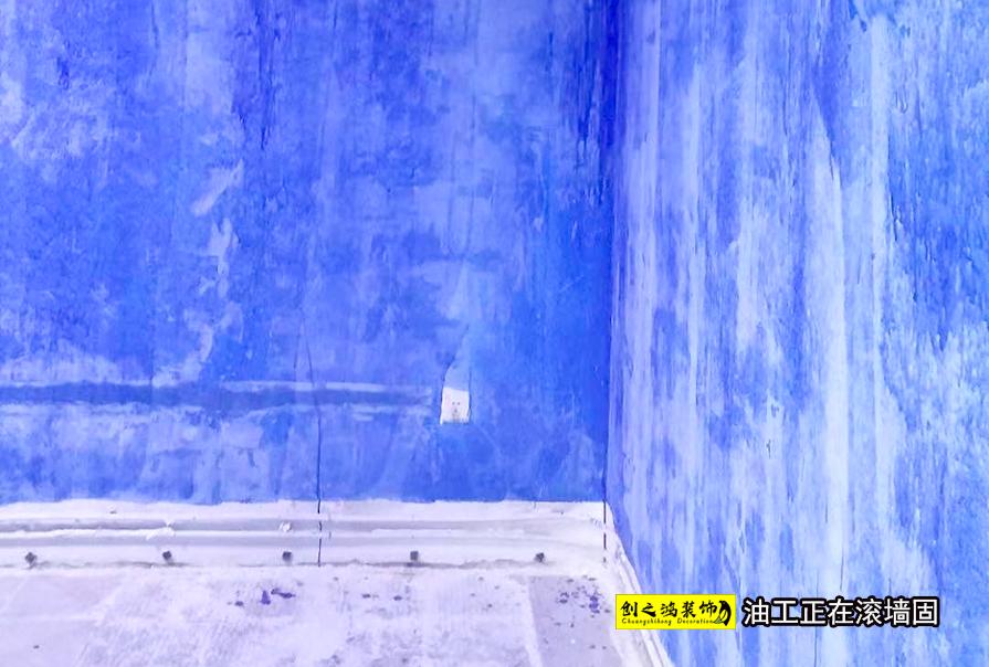 天津创之鸿装修装饰公司