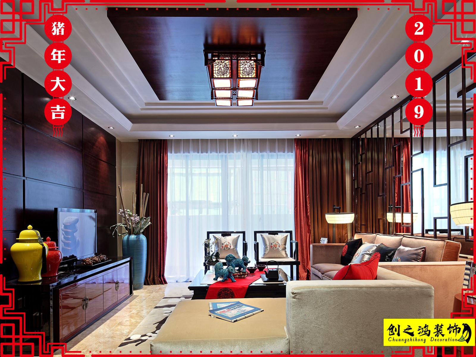 107㎡蓝光雍锦香颂三室中式风格装修效果图