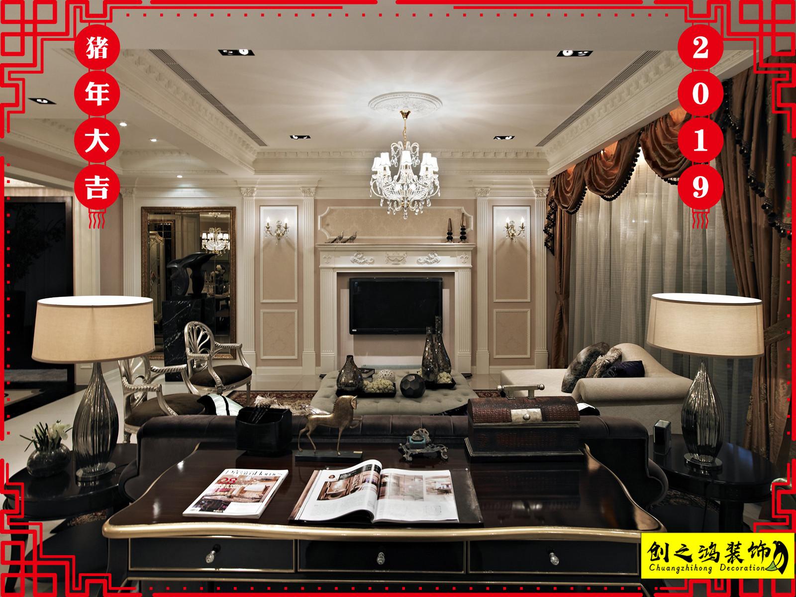 150㎡金地艺城瑞府四室两厅新古典风格装修效果图