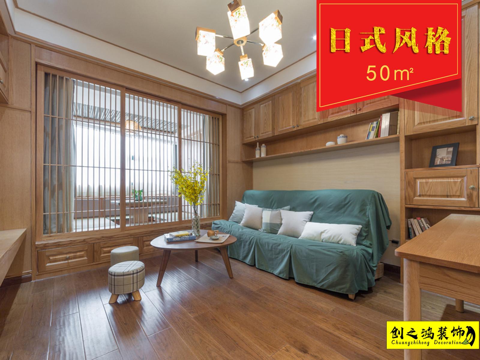 50㎡融创中心一居室日式风格装修效果图