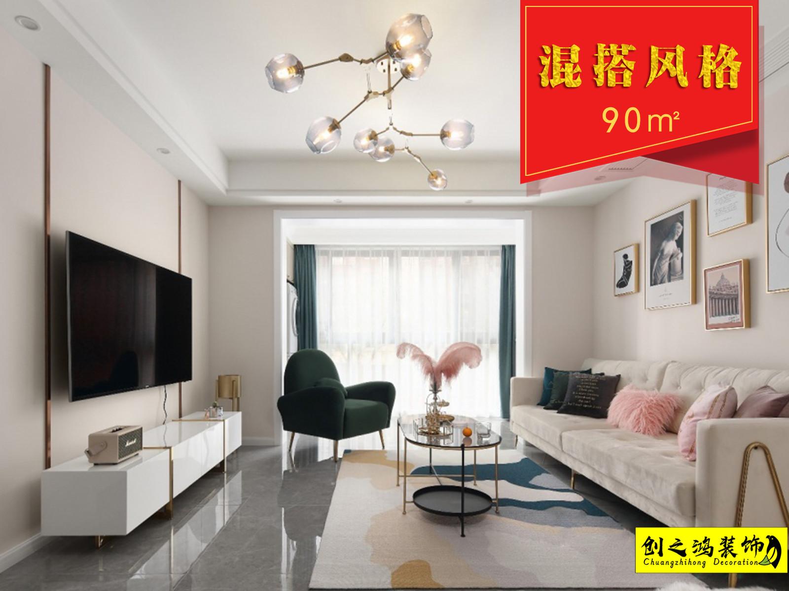90㎡松江东湖小镇二居室混搭风格装修效果图