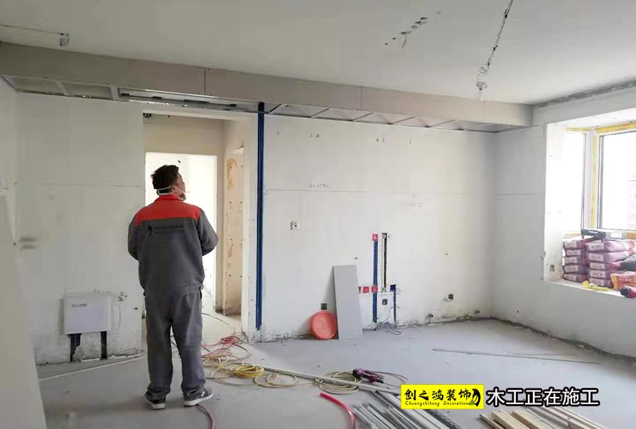 承接新房,二手房半包装修