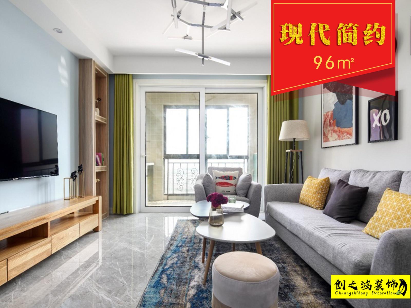 96㎡天房北宁公元三室两厅现代简约风格装修效果图