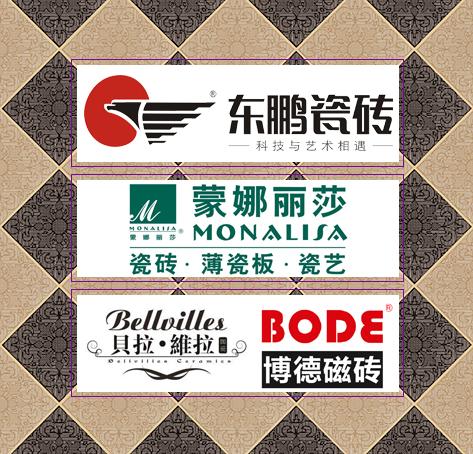 万博ManBetX原生app装修材料_瓷砖