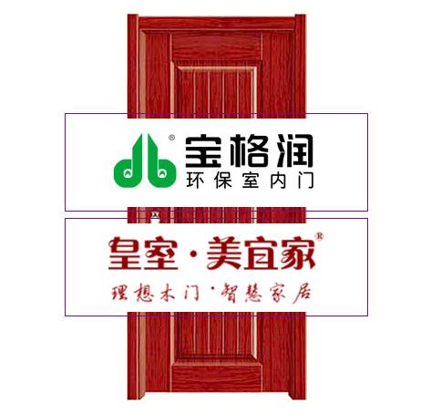 万博ManBetX原生app装修材料_木门