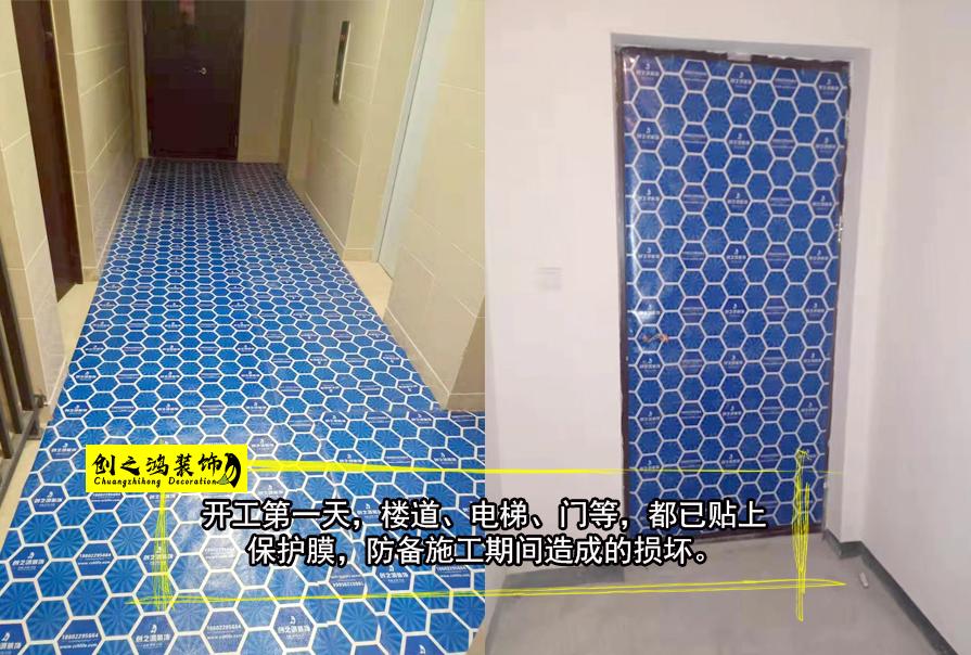 天津设计,天津室内装修设计,天津大包装修,天津大包装修设计