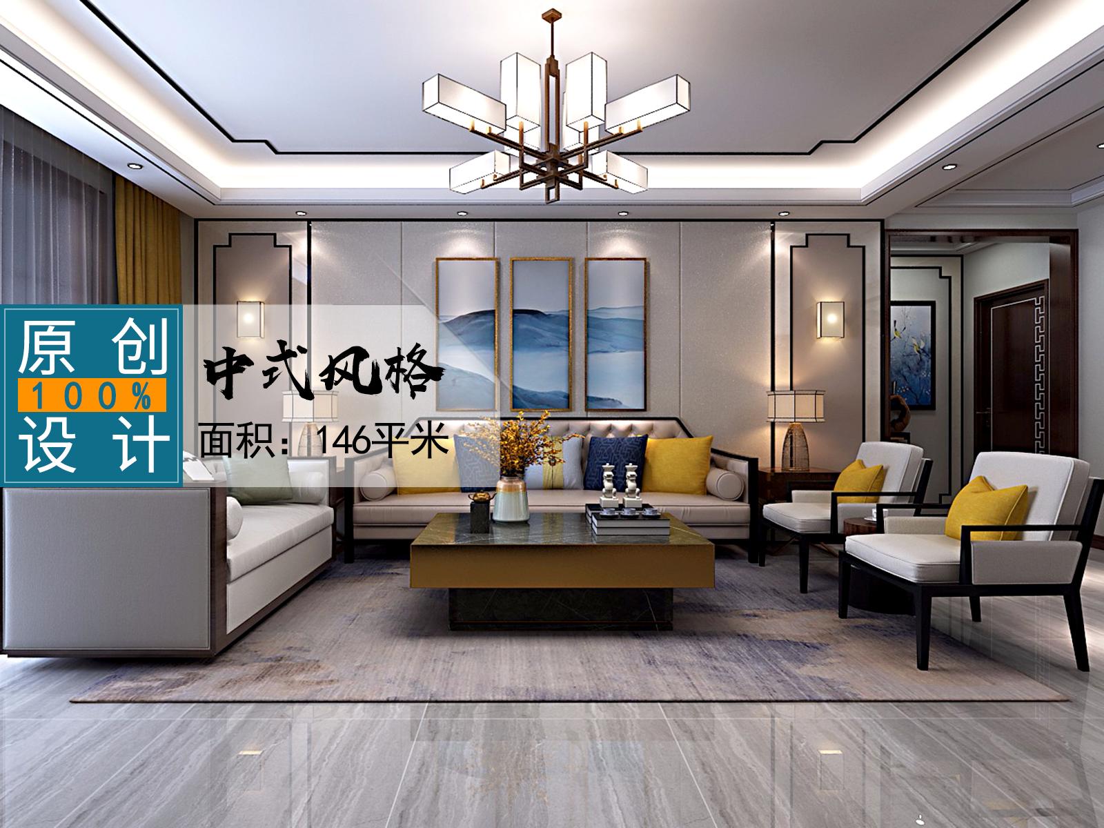 146㎡北岸中心三室两厅中式风格装修效果图