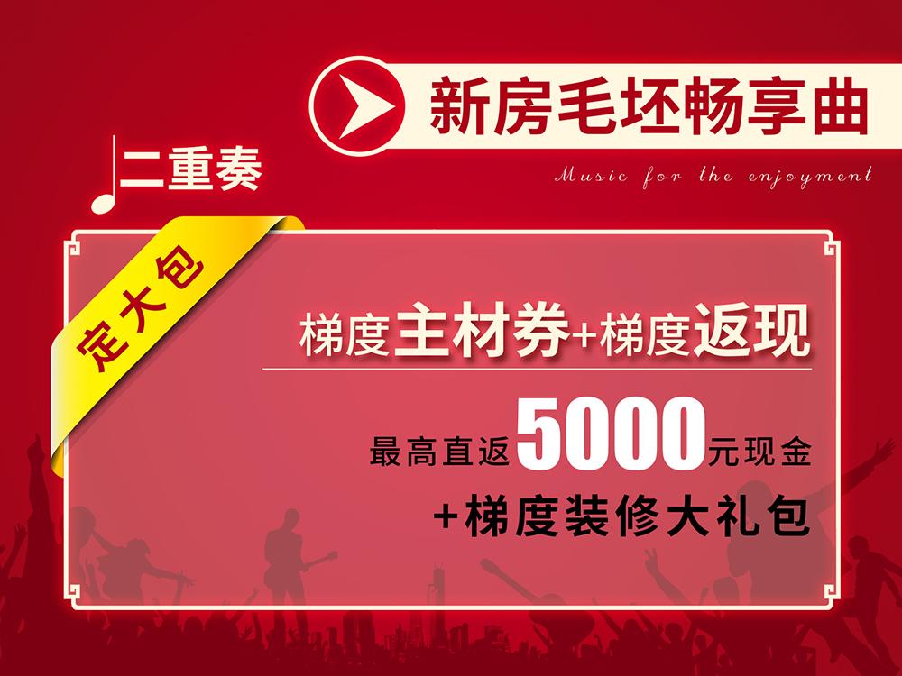 万博ManBetX原生app,天津装修