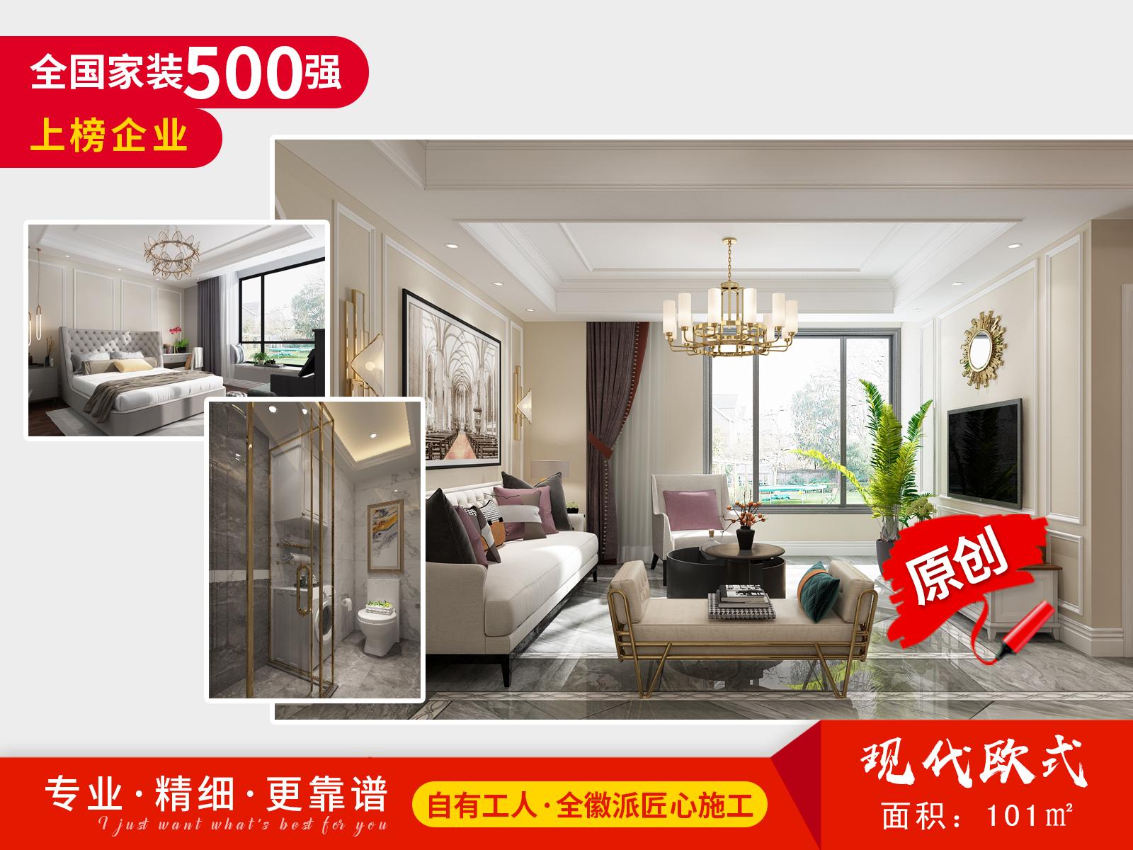 天津和平区大沽北路与承德道交口新华国金中心