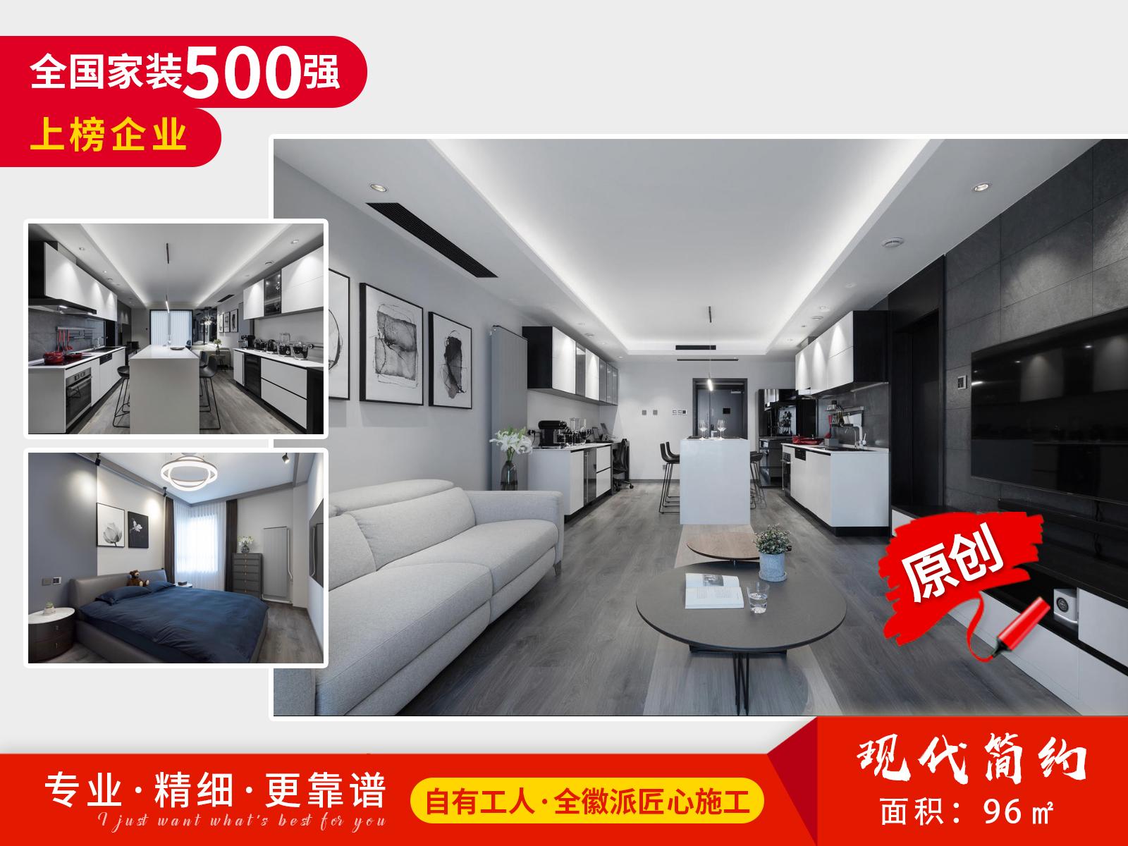 天津市北马路与东马路交口艺术公寓