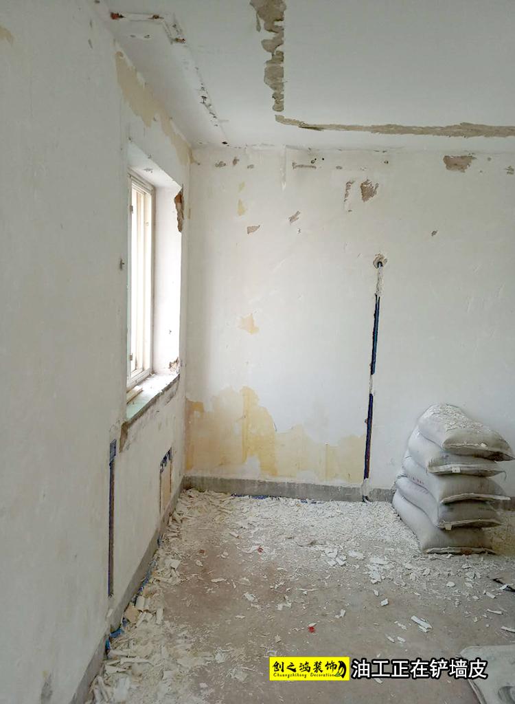 欣苑公寓装修效果图,天津装修公司,天津装修设计