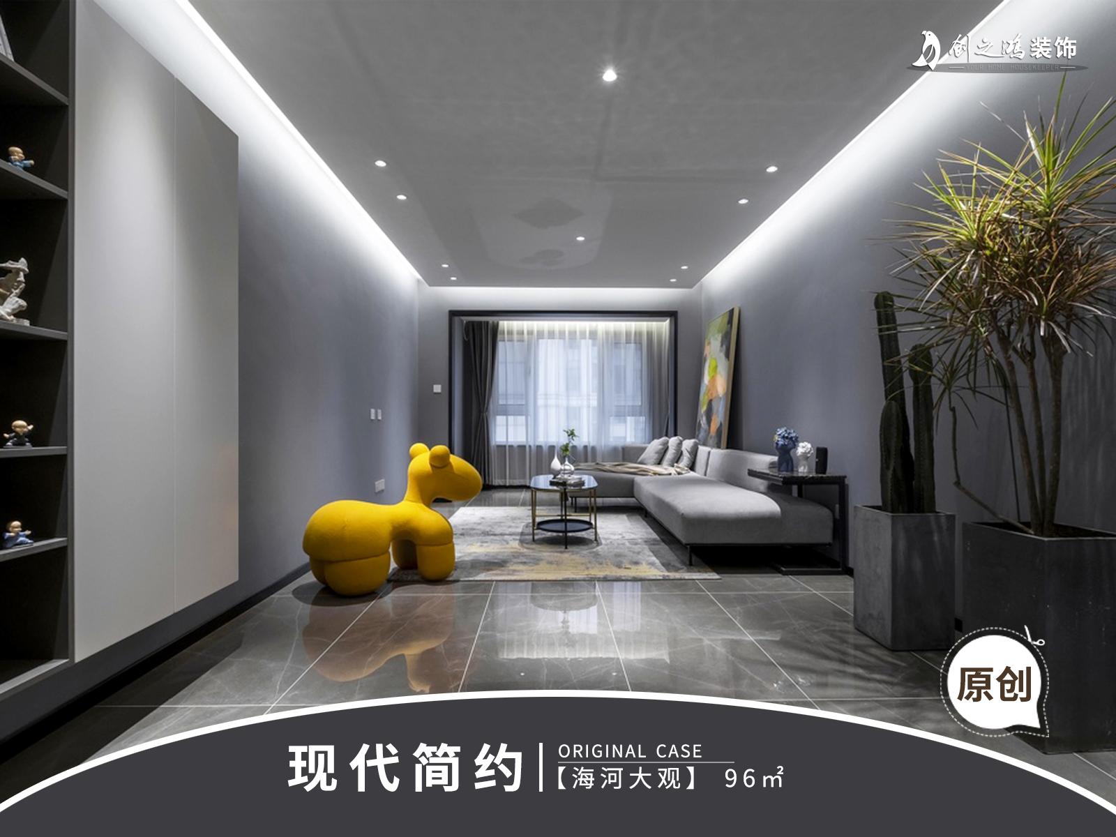 天津市河西区解放南路和湘江道交口海河大观小区案例分享