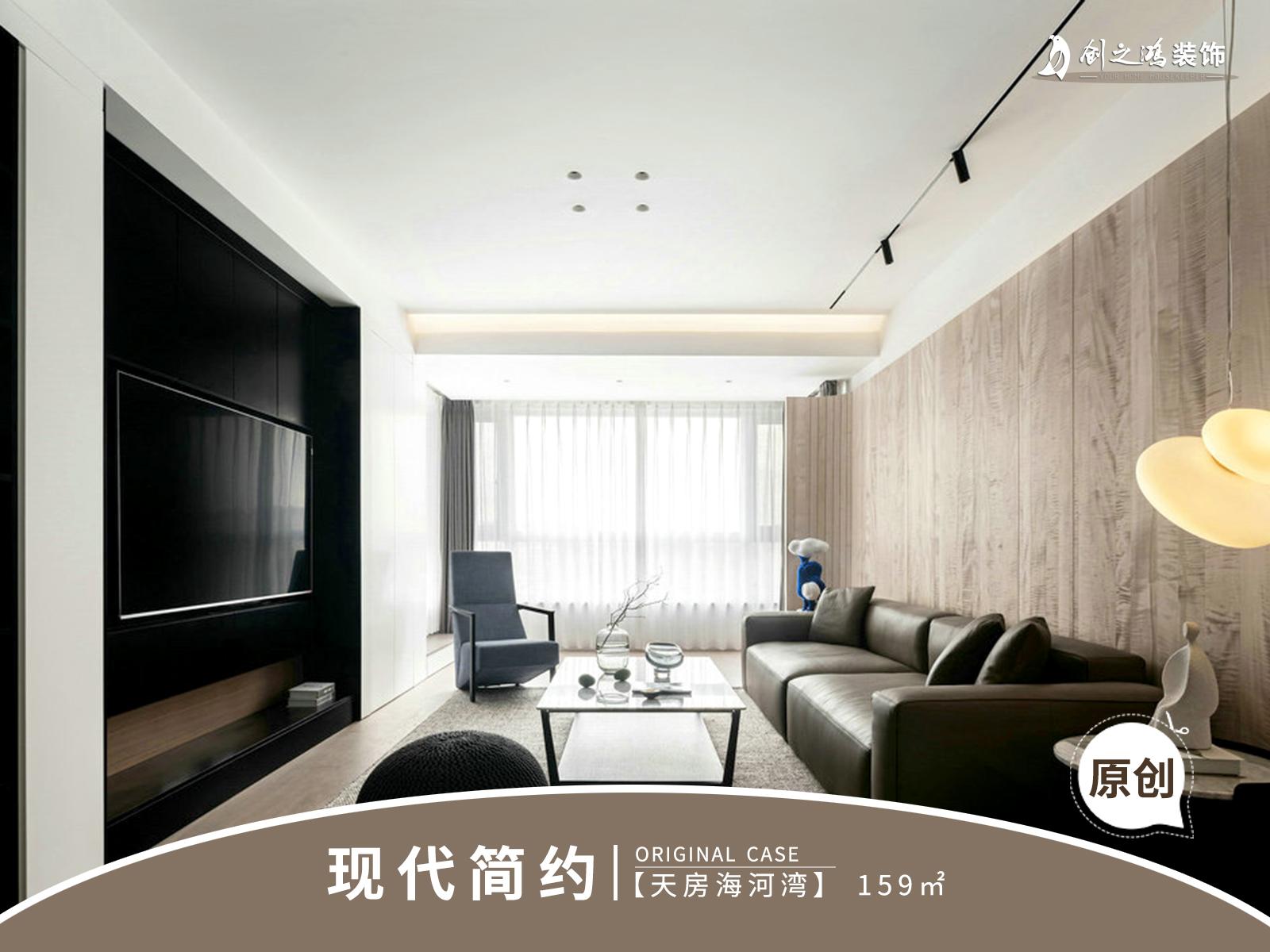 天津市河西区台儿庄路与水产路交口天房海河湾装修案例