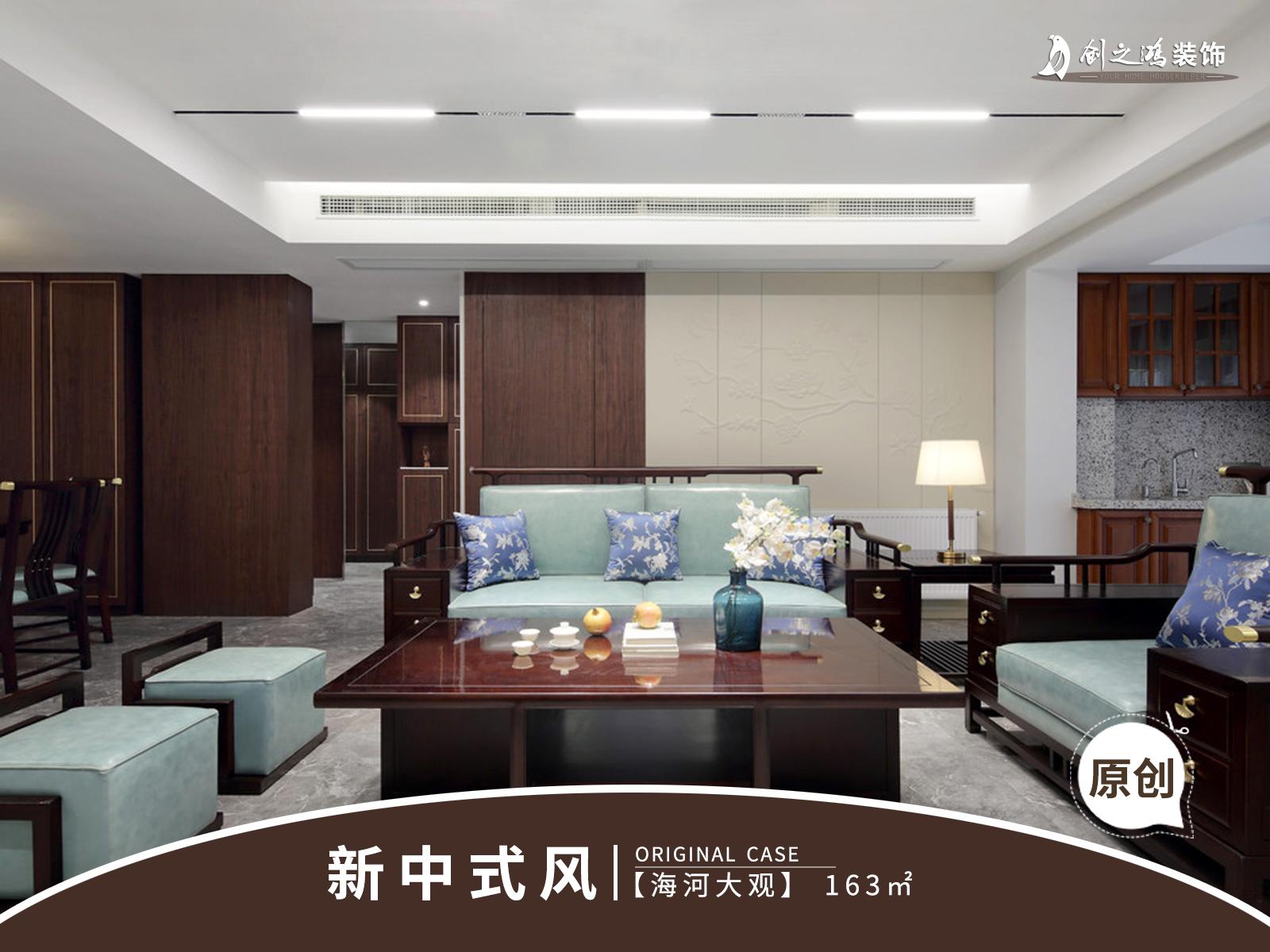 天津市河西区解放南路与湘江道交口海河大观案例分享