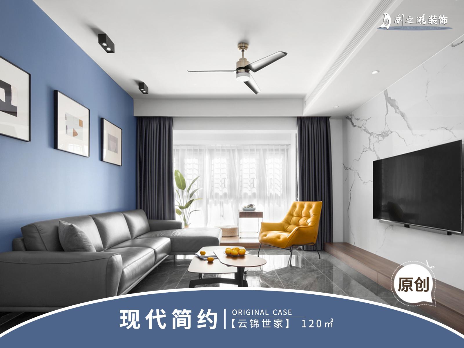 天津市西青区云锦世家现代简约风格装修效果图